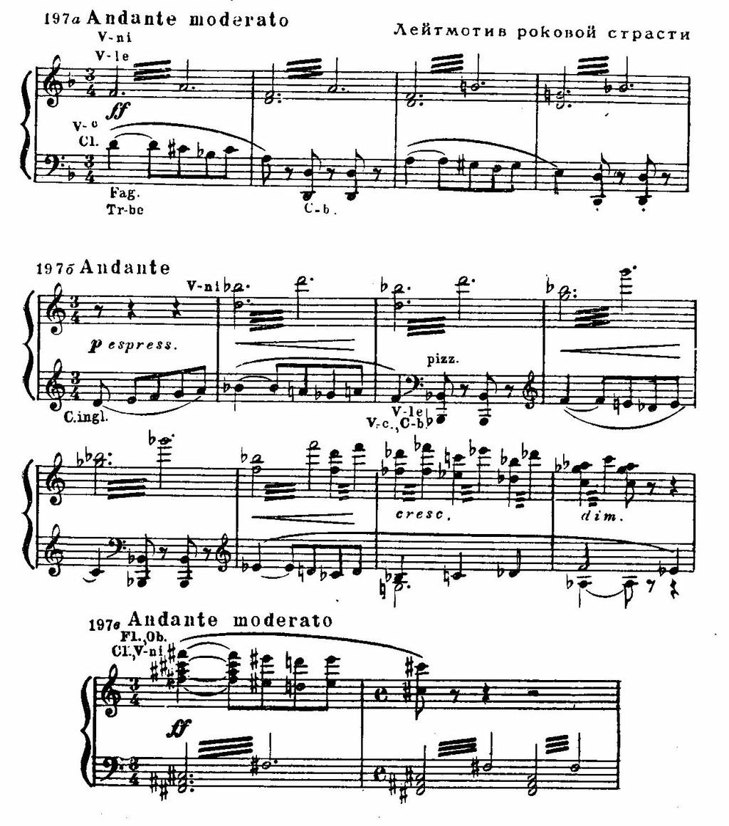 Музыку из оперы кармен